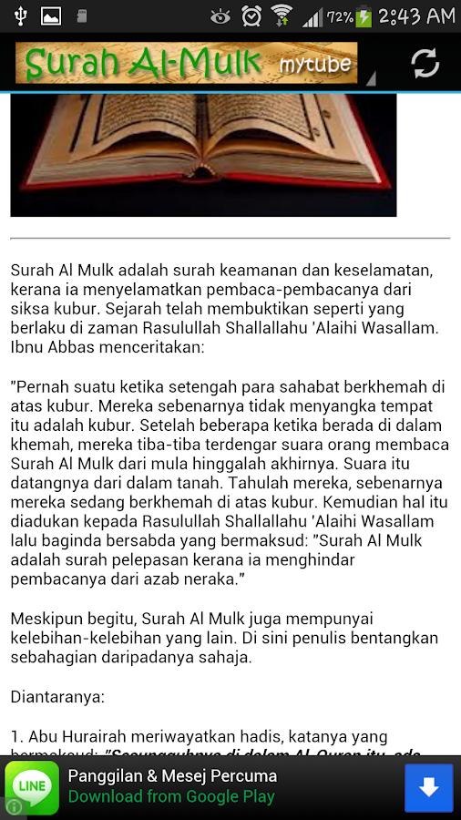 Download Surat Al Mulk Mp3