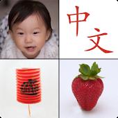 PickPix Chinese
