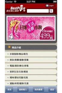 台灣魔方網-手機遊戲line 貼圖綜合情報攻略網