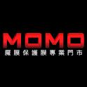 MOMO魔膜保護膜專業門市