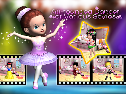Ava the 3D Doll- screenshot thumbnail