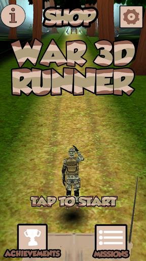 戦争ランナー - リアルな3Dゲーム