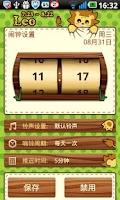 Screenshot of Leo Alarm Clock Widget
