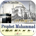 Life of Muhammad MP3- AlAwlaki icon