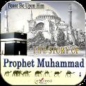 Life of Muhammad MP3- AlAwlaki icon