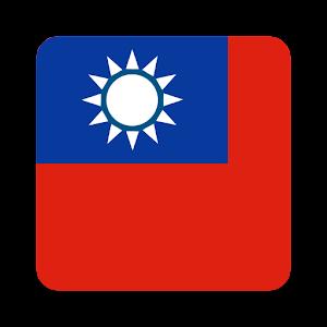 Radio Taiwan 音樂 App LOGO-硬是要APP