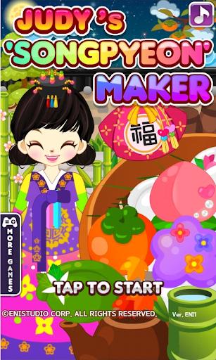 Judy's Songpyeon Maker - Cook