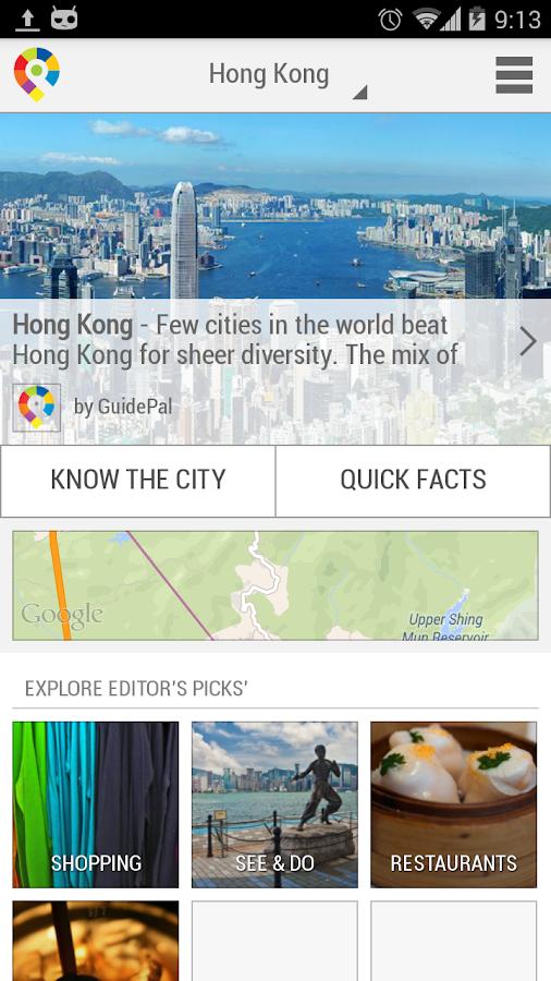 Hong Kong City Guide- screenshot