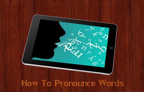 如何发音词指南