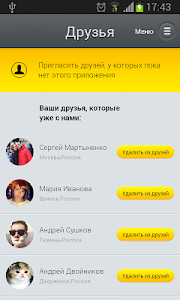 CollectGo screenshot 5