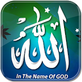 Islamic Featured