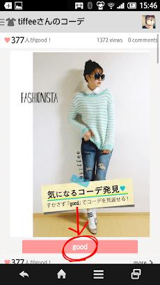 コーデスナップ - おしゃれファッションコーディネートのおすすめ画像3