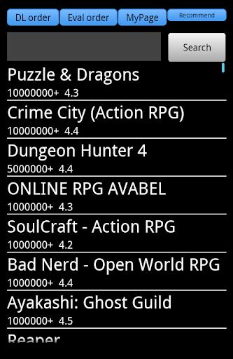 安卓RPG遊戲名單及收集