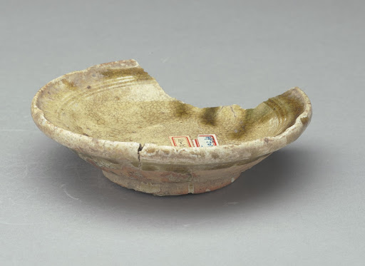 Small dish, part of side missing