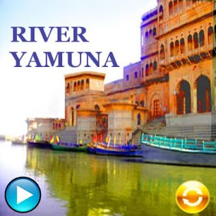 Krishna Bhajan 2 - screenshot thumbnail