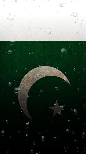 Pakistan پاكِستان flag LWP