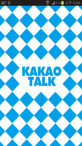 KakaoTalk主題,蓝色菱形主題