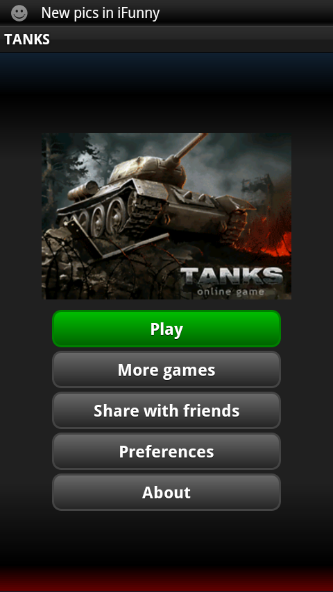TANK-TANK- screenshot