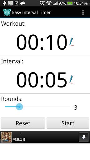 【 iOS app 】間歇訓練計時器重複計時器Gymboss 2 Interval Timer ...