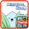 Mizutama Kun3 이모티콘(최신) icon