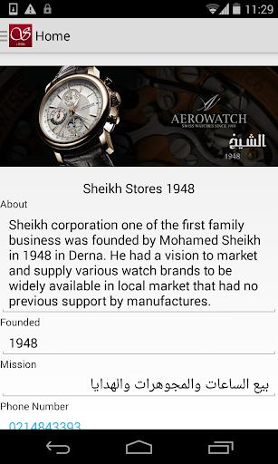 Sheikh stores