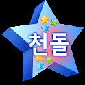 천돌 김용석몰 김용석 천돌몰 천돌쇼핑