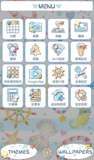 玩個人化App|粉彩☆海濱 for[+]HOME免費|APP試玩