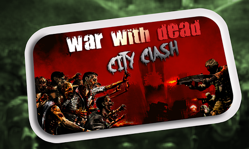 战争死:城市冲突