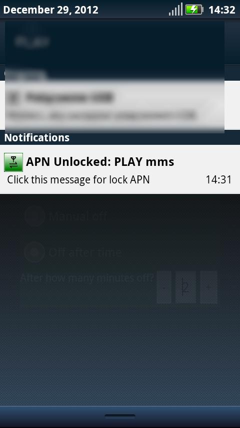 APN Lock (CHR) - screenshot
