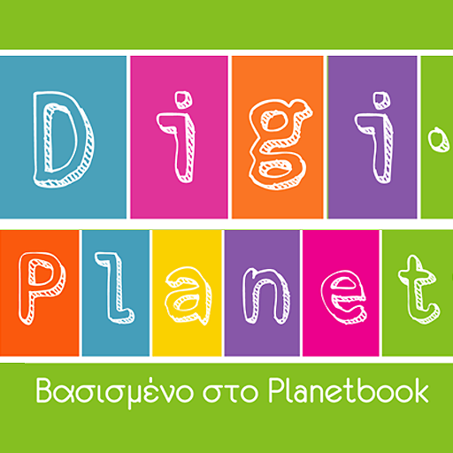 FOX TEL ΜΕΠΕ-DigiPlanet
