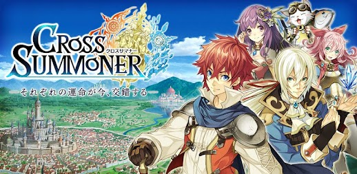 Cross Summoner (Kurosama) authentic rpg APK