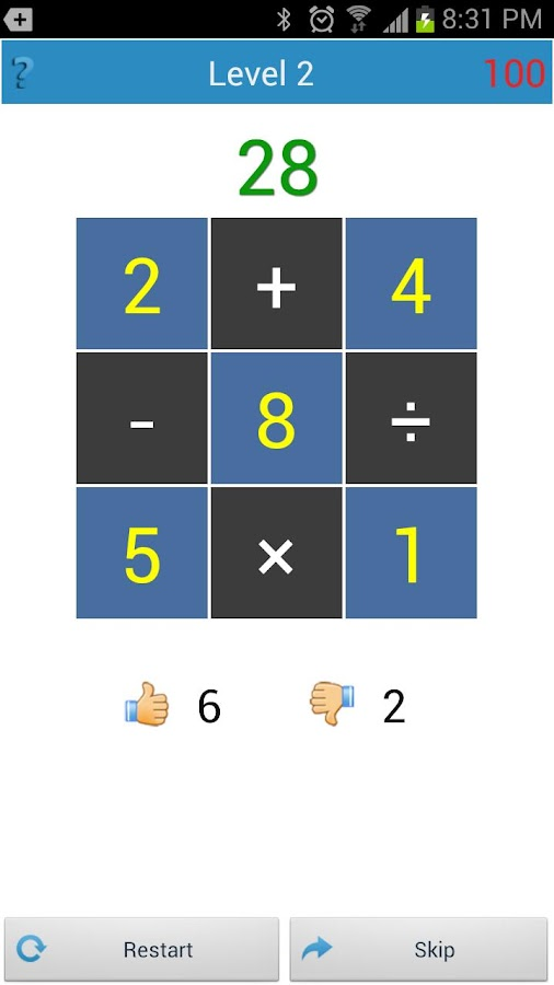 Math Workout Game - screenshot