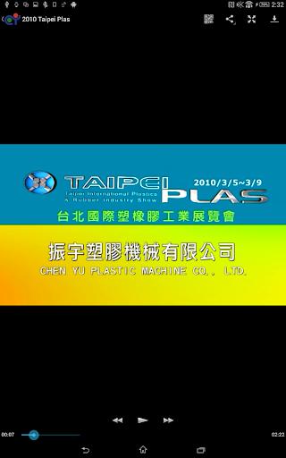 玩工具App|CHEN YU免費|APP試玩