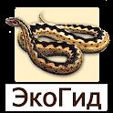 EcoGuide: Russian Reptiles