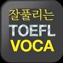 AE 잘 풀리는 TOEFL VOCA logo