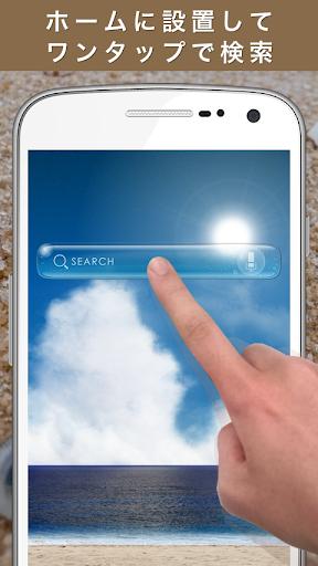 BEACH Search Widget