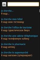 Screenshot of XELADICO Phrase Book Fr/Ru