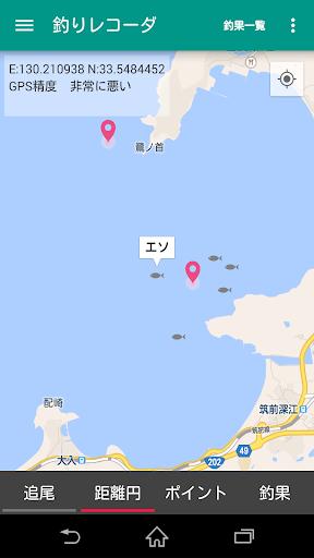 【GPS】釣りレコーダー