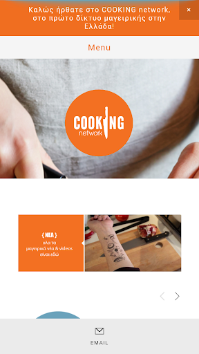 COOKING network