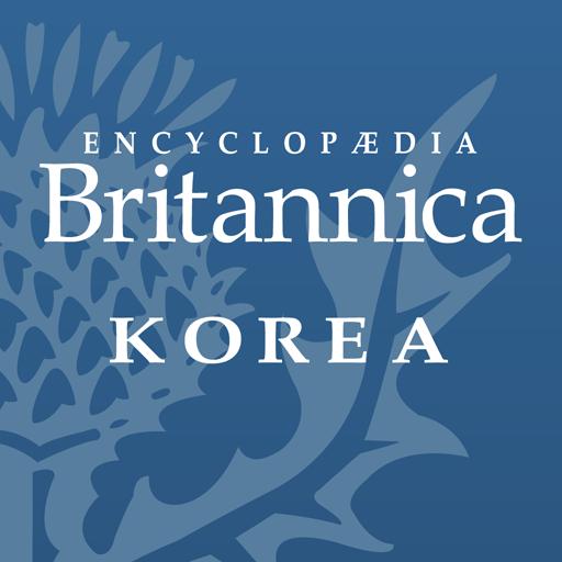 브리태니커 콘사이스 백과사전 書籍 App LOGO-APP試玩