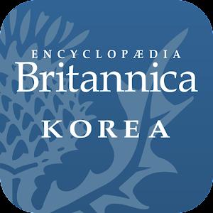 브리태니커 콘사이스 백과사전 APK