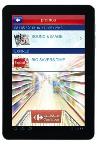 Carrefour Saudi - screenshot