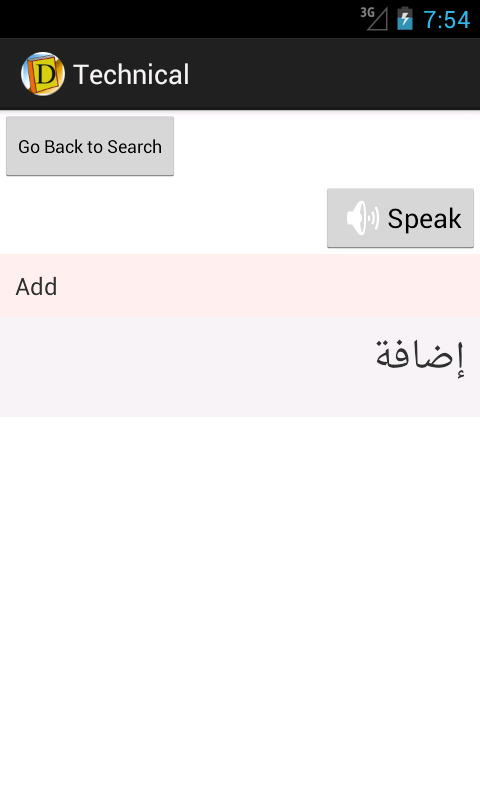 Technical - English To Arabic - screenshot