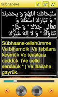Screenshot of Namaz Duaları (Sesli)