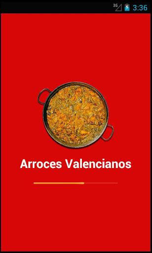 バレンシアライスのレシピ