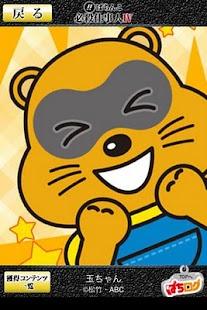 玩娛樂App|ぱちんこ必殺仕事人Ⅳ【ぱちログ】免費|APP試玩