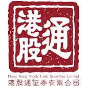 HongKong Stock Link Securities