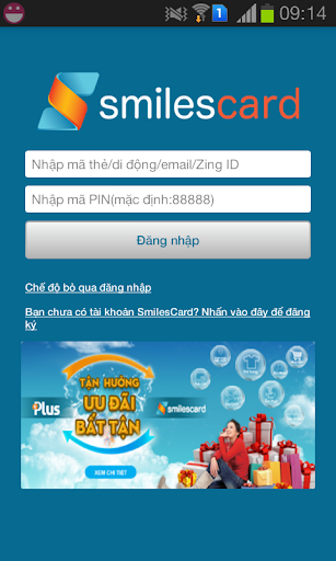 SmilesCard for Android