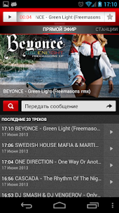 Radio ENERGY Russia (NRJ) - screenshot thumbnail
