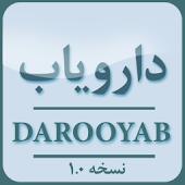 DarooYab